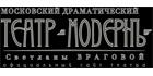 театр Модернъ Светланы Враговой, Спартаковская площадь, 9/1а, Станция метро Бауманская Москва виртуальный тур 3D